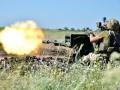 ООС: сепаратисты применяли запрещенное оружие