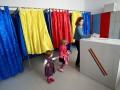 В Румынии провалился референдум о запрете однополых браков