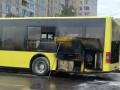 Во Львове загорелся маршрутный автобус