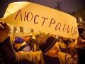 Начальник киевской милиции Терещук уволен в порядке люстрации