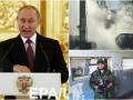 Итоги 16 февраля: обвинения Путина, горячий потоп в Киеве и ликвидация военного РФ на Донбассе