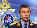 Следком РФ переживает: радикалы портят отношения России и Украины