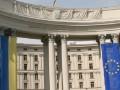 Украина осудила приговор эстонцу, которого посадили в России на 15 лет