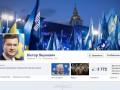 Янукович появится в Facebook