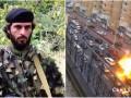 Взрыв автомобиля с чеченцем в Киеве засняли сверху