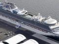 Канада эвакуирует своих граждан с лайнера Diamond Princess