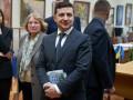 Конституционный суд открыл производство по делу Зеленского