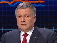 Аваков рассказал, как будет проходить эвакуация из Уханя: Детали