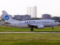 Аэропорт Киев закрыли из-за аварии самолета