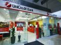 Нацбанк: СБУ не имеет претензий к UniCredit Bank