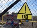 Россия будет поставлять газ Венгрии в обход Украины
