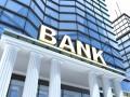 Банкам разрешили списывать безнадежные кредиты