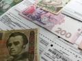 В Украине сократился средний размер субсидии