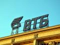 ВТБ закроет еще один дочерний банк в Украине