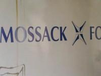 Mossack Fonseca регистрировала компании на покойников - The Times
