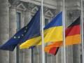 Безвизовый режим для Украины: СМИ узнали ключевые даты