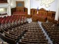 Депутаты ушли отдыхать до сентября