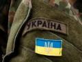 В Кропивницком повесился 33-летний капитан ВСУ: первые детали