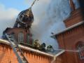 Под Днепром потушили пожар в церкви Феодосия Черниговского