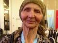 При попытке задержания ФСБ умерла татарка - СМИ
