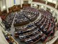 Партии получат из бюджета 128 миллионов гривен
