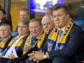 Фотогалерея: Сборная президентов Украины. Янукович, Ющенко, Кучма и Кравчук в VIP-ложе Олимпийского