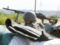 Штаб: Позиции ВСУ обстреляли 18 раз