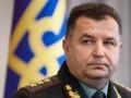 СМИ: Полторак отменил визит в штаб-квартиру НАТО