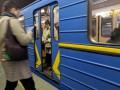 Власти Киева думают, как запустить работу метро с ограничениями