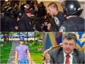 Итоги 20 августа: Ответ Порошенко Путину, драка фанатов  и Ляшко на отдыхе