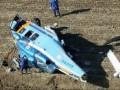 В Японии разбился полицейский вертолет
