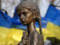 Луцк закупит учебники по истории Украины, в которых описаны Голодомор и УПА