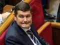 Британия готова принять от Украины запрос на экстрадицию Онищенко