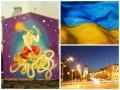 Позитив дня: патриотическое граффити и золото для Украины