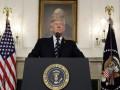 В ООН отреагировали на слова Трампа о мигрантах