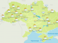 Минимум осадков: синоптики рассказали, чего ждать от погоды 11 ноября
