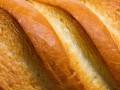 В Краматорске закончился хлеб
