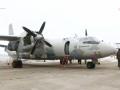 Появилось видео обстрелянного Россией украинского самолета