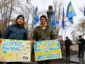 Одесситы под мэрией  требовали признать Россию агрессором