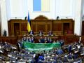 """Тимошенко принесла в Раду """"земельный"""" баннер"""