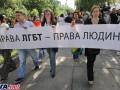 КиевПрайд: чего добиваются участники Марша равенства