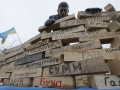 На Евромайдане в Киеве появилась Стена плача и борьбы