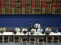 Фондовые торги в Австралии закрылись снижением котировок