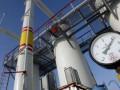 Украина, Россия и Европа проведут газовую встречу 20 марта