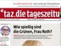 Немецкая газета опубликовала интервью без ответов с заместителем Меркель