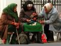 Кабмин предложил МВФ свой вариант пенсионной реформы - СМИ