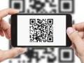 В Украине введут оплату с помощью QR-кодов - НБУ
