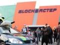 Собственник ТРЦ Блокбастер потерпел 1,7 млн грн убытка по итогам 2011 года