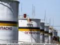 Нафтогаз обратился к Кабмину из-за Газпрома - СМИ