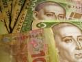 Названа десятка украинских банков, держащая почти треть внутреннего госдолга Украины